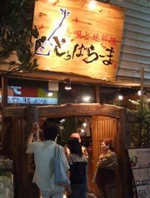 沖縄地料理 (49).jpg