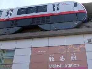 マキシ駅(2).jpg