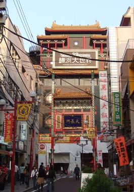 F 中華街 (27).jpg