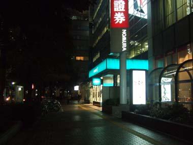 雑魚屋 (11).jpg