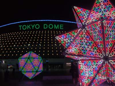 東京ドーム (21).jpg