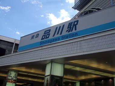 なんつっ亭 (2).jpg