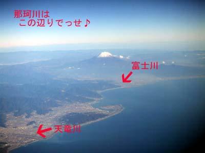 富士山 C.jpg