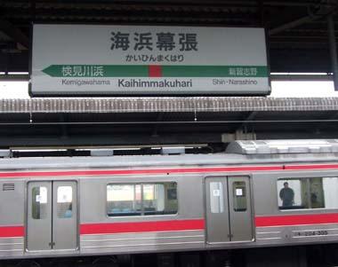 幕張 セミコンjapan (11).jpg