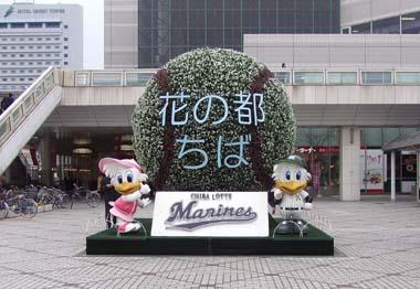幕張 セミコンjapan (13).jpg