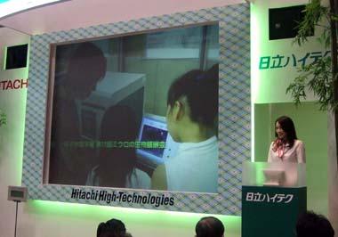幕張 セミコンjapan (17).jpg