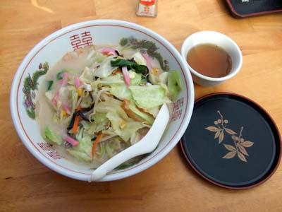 大宰府中神茶屋 (2).jpg