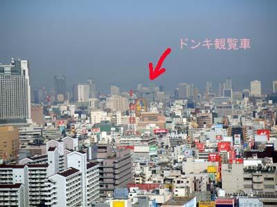 通天閣 (17).jpg