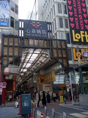 心斎橋 (18).jpg