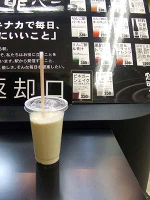 黒酢バー (4).jpg