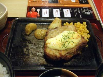 チキンマヨネーズ焼きセット (4).jpg