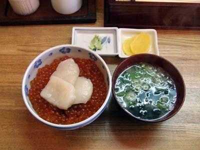 小樽「さかなや」 (12).jpg