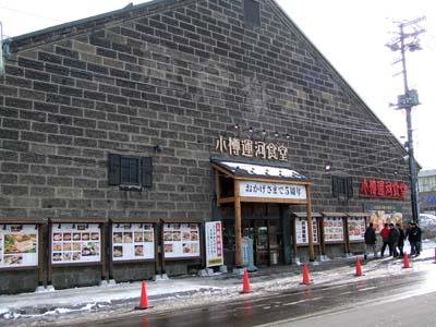 小樽運河食堂 (11).jpg