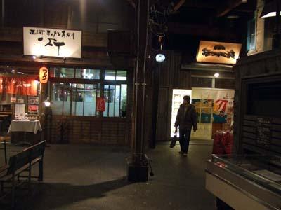 小樽運河食堂 (13).jpg