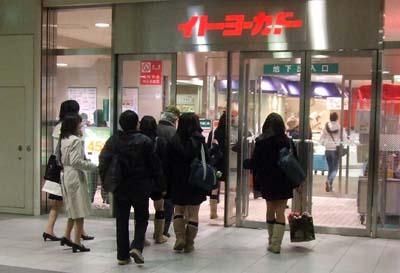 ブーツ (12) 札幌.jpg