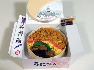 空弁 うに丼 (15).jpg