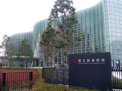 国立新美術館 (12).jpg
