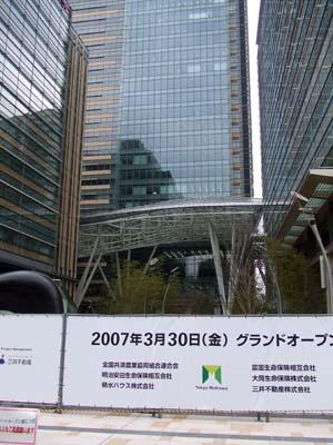 東京ミッドタウン (11).jpg