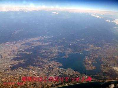 浜名湖 B.jpg