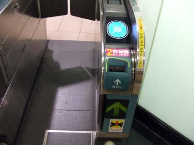 地下鉄PASMO (1).jpg