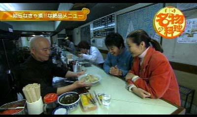 シャンぐるめんTV (25).jpg