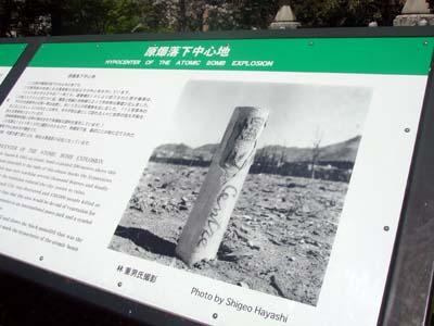 長崎爆心地 (34).jpg