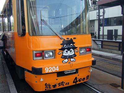熊本市電 (5).jpg