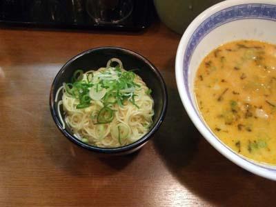 まるうまラーメン (6).jpg