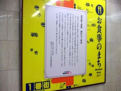 博多駅 (15).jpg