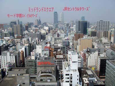 名古屋テレビ塔 (24).jpg