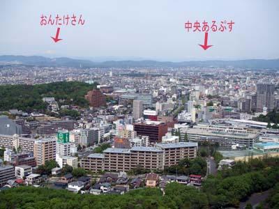 東山スカイタワー (17).jpg