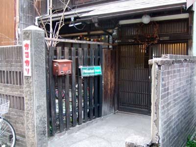 カヨカリ (12).jpg