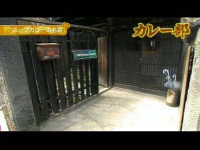 カヨカリ (TV01).jpg