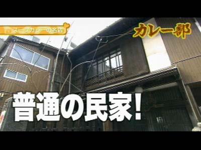 カヨカリ (TV02).jpg