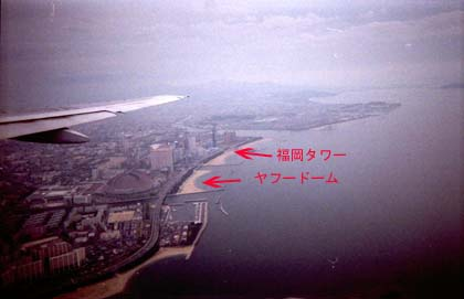 福岡ドーム.jpg