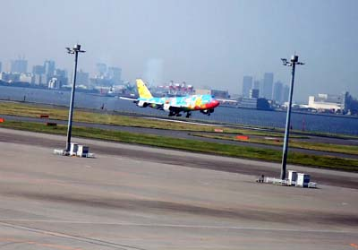 羽田空港 (19).jpg