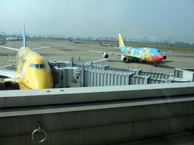 羽田空港 (21).jpg