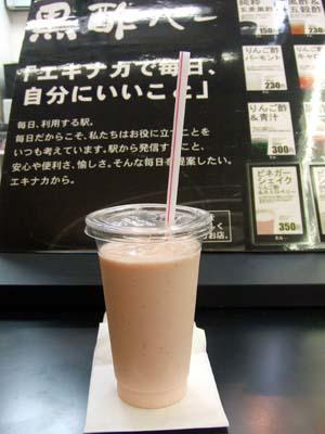 新橋 黒酢バー (17).jpg