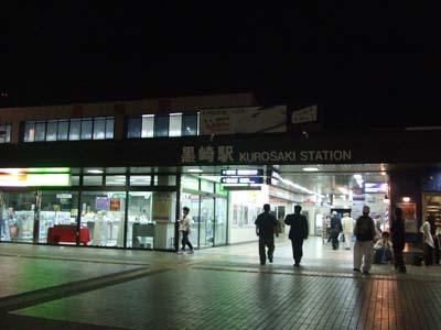 黒崎駅 (17).jpg