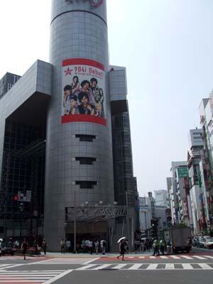 渋谷駅前 (13).jpg