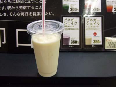 黒酢バー (13).jpg