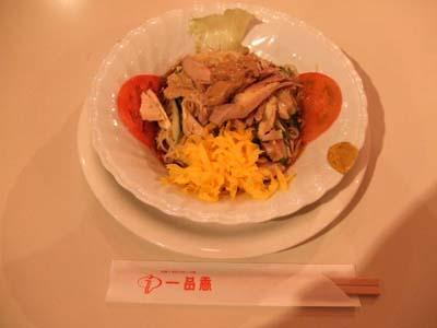棒々鶏冷麺.jpg