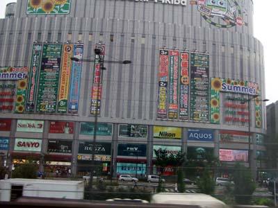 →東京 MAX (23).jpg