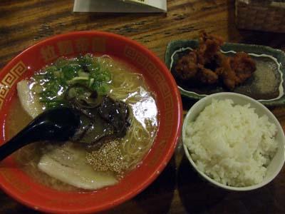 博多拉麺帝国 (2).jpg