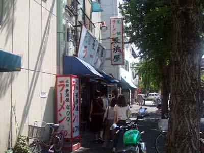 元祖長浜屋 (1).jpg