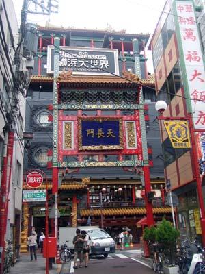 中華街風景.jpg
