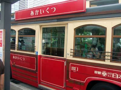 横浜観光周遊バス あかいくつ (12).jpg