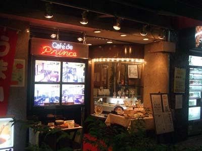 Cafe'de Prince天神 (2).jpg