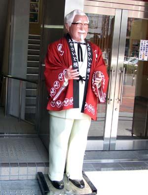 エキサイド博多 (14).jpg