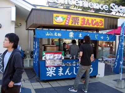 山江SA.jpg
